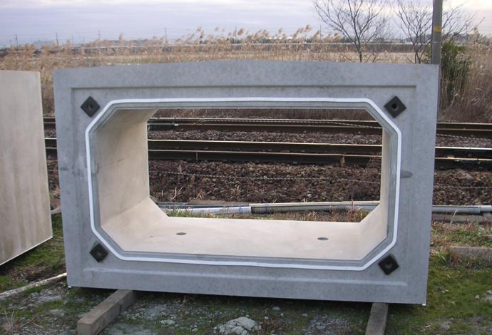 排水勾配付ボックスカルバート(鉄道用ボックスカルバート)